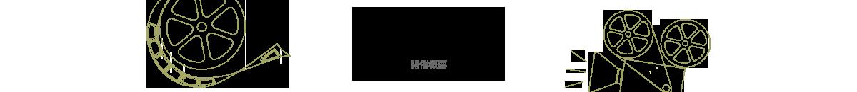 h2_news