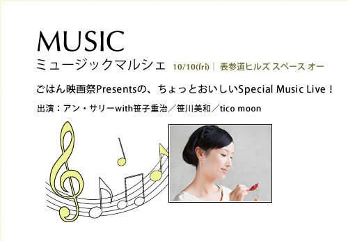 bbtn_04_music