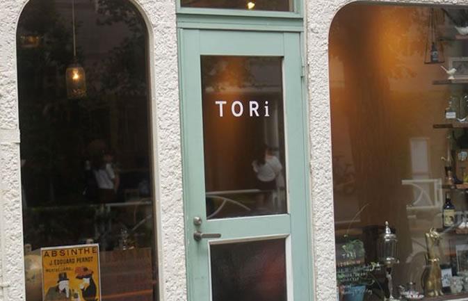 ※満席のため予約終了 ホームパーティスタイル上映会 会場:TORi(中目黒)